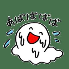 GocyagocyaSticker sticker #5057654