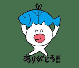 Cod Roe Cat sticker #5057992