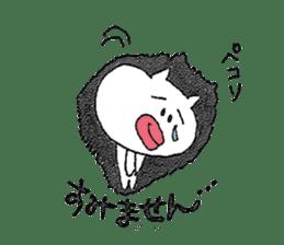 Cod Roe Cat sticker #5057993