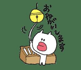 Cod Roe Cat sticker #5057994
