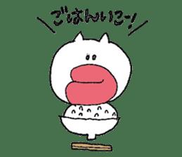 Cod Roe Cat sticker #5057995
