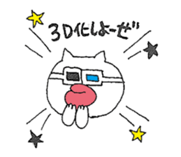 Cod Roe Cat sticker #5057997