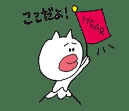 Cod Roe Cat sticker #5057998