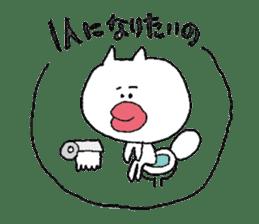 Cod Roe Cat sticker #5058004