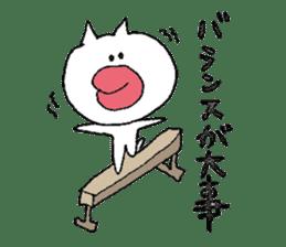 Cod Roe Cat sticker #5058005