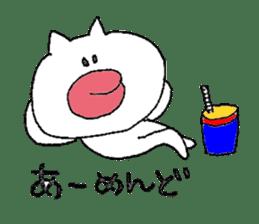 Cod Roe Cat sticker #5058009