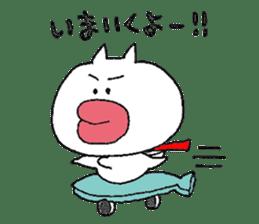 Cod Roe Cat sticker #5058010