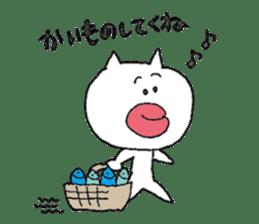 Cod Roe Cat sticker #5058011