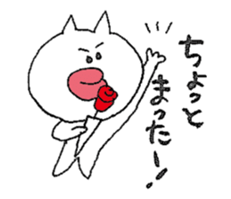 Cod Roe Cat sticker #5058013