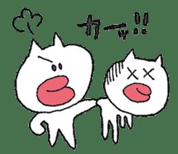 Cod Roe Cat sticker #5058015