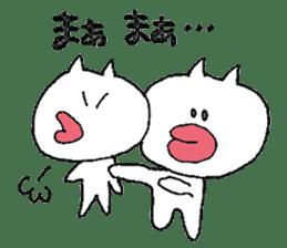 Cod Roe Cat sticker #5058016