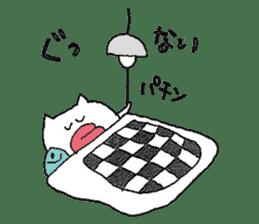 Cod Roe Cat sticker #5058017