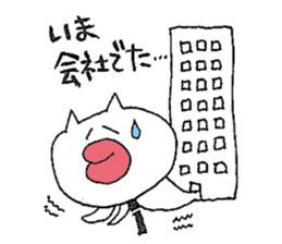 Cod Roe Cat sticker #5058018