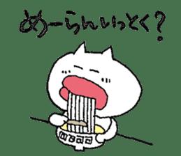 Cod Roe Cat sticker #5058019