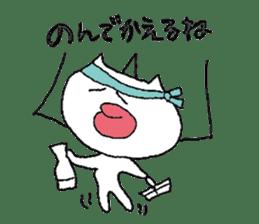 Cod Roe Cat sticker #5058021