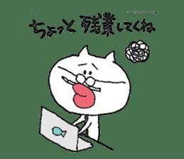 Cod Roe Cat sticker #5058022