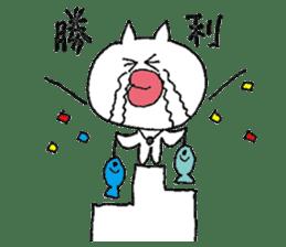 Cod Roe Cat sticker #5058023
