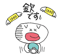 Cod Roe Cat sticker #5058024