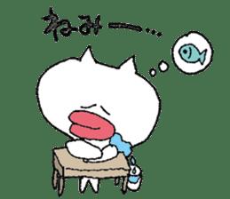 Cod Roe Cat sticker #5058025