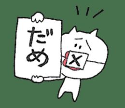 Cod Roe Cat sticker #5058027