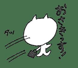 Cod Roe Cat sticker #5058029