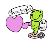 [A frog]gentleman`s daily life. sticker #5058710