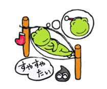 [A frog]gentleman`s daily life. sticker #5058711