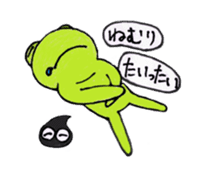 [A frog]gentleman`s daily life. sticker #5058715