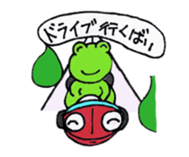 [A frog]gentleman`s daily life. sticker #5058717