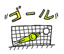 [A frog]gentleman`s daily life. sticker #5058718