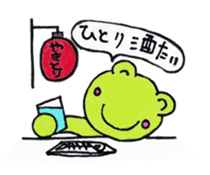 [A frog]gentleman`s daily life. sticker #5058719