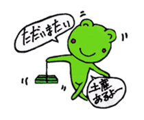 [A frog]gentleman`s daily life. sticker #5058720