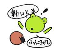 [A frog]gentleman`s daily life. sticker #5058723