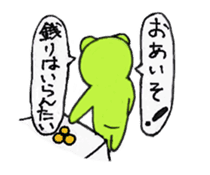 [A frog]gentleman`s daily life. sticker #5058725