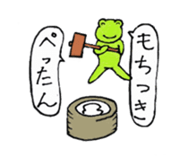 [A frog]gentleman`s daily life. sticker #5058727