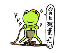 [A frog]gentleman`s daily life. sticker #5058730