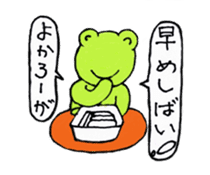 [A frog]gentleman`s daily life. sticker #5058731