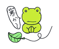 [A frog]gentleman`s daily life. sticker #5058734