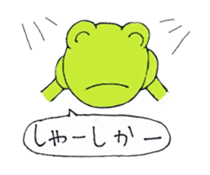 [A frog]gentleman`s daily life. sticker #5058738