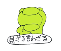 [A frog]gentleman`s daily life. sticker #5058739