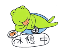 [A frog]gentleman`s daily life. sticker #5058740