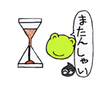 [A frog]gentleman`s daily life. sticker #5058748