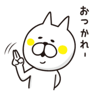 A little eccentric cat and friends sticker #5060953