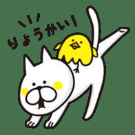A little eccentric cat and friends sticker #5060954