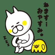A little eccentric cat and friends sticker #5060959
