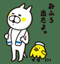 A little eccentric cat and friends sticker #5060963