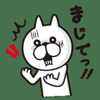 A little eccentric cat and friends sticker #5060968