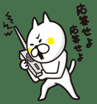 A little eccentric cat and friends sticker #5060976