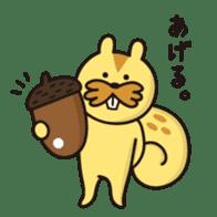 A little eccentric cat and friends sticker #5060982