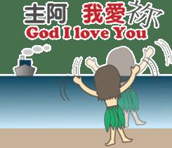 Hallelujah God is love sticker #5063352